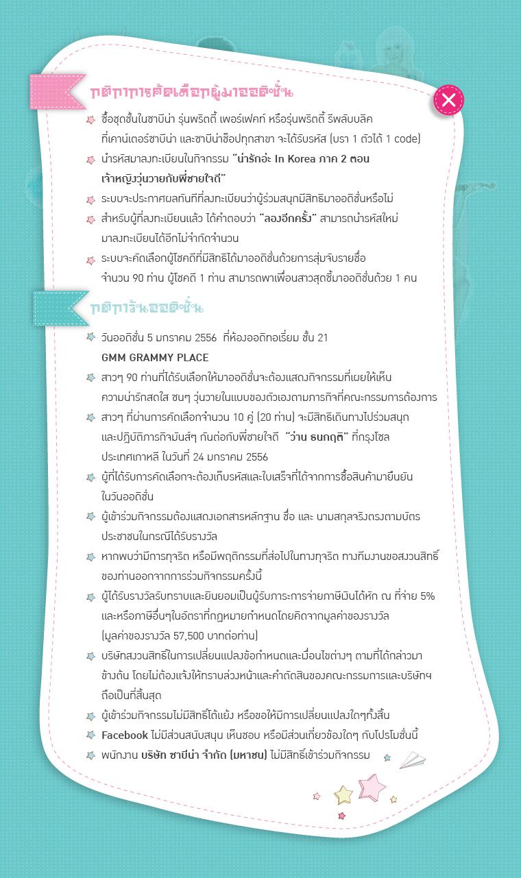 FB APP_2.1-02