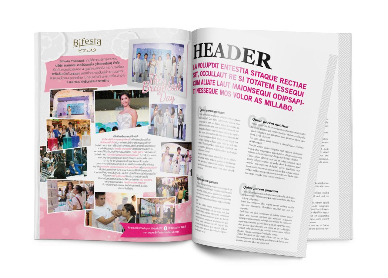 bifesta Magazine MockUp